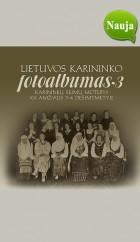 lkf-3-knygynui
